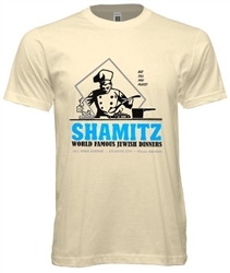 Vintage Shamitz's Atlantic City Restaurant Tee from www.RetroPhilly.com
