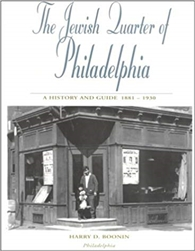 The Jewish Quarter of Philadelphia by Harry Boonin from www.retrophilly.com