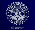 40th Philadelphia Folk Festival CD Setfrom www.retrophilly.com